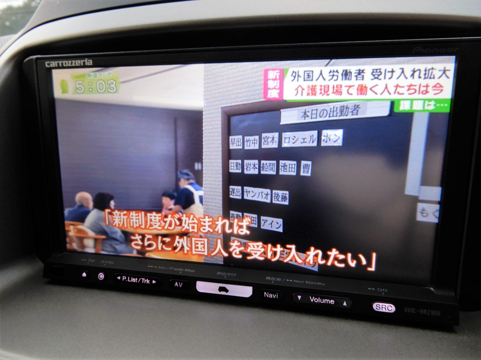 カロッツェリアHDDナビフルセグTV装着しております!!